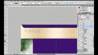 PS网页设计【ps教程ps视频PS学习ps全套PS转手绘PS插画PS设计PS图片图形图像处理】