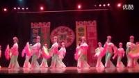马鞍山市花山区映山红舞蹈艺术团-韩国舞蹈大赛-好一个花鼓灯_标清