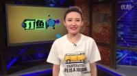 """视频: 打渔晒网""""韩较瘦"""" 韩佳祝潮车馆开业大吉!"""