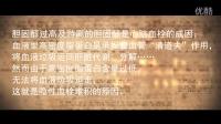 南京御匾国际