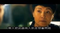 3分半钟看完一堆大咖的香港电影《赤道》Helios 57