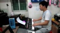 深圳电子琴培训《爱拼才会赢》电子琴弹奏20150605