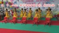 """2015年育苗幼儿园庆祝""""六一""""儿童节文艺汇演"""