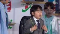 人気子役・寺田心くん、見事な営業力を披露 『2016イトーヨーカドーランドセル』新CM発表会