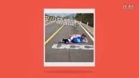 视频: 通州五二七单车俱乐部 通州骑行QQ群:252455316