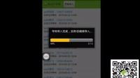 视频: 神硕微营销加人软件手机版操作视频神硕微营销官网神硕总代V