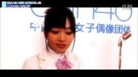 SNH48-上海學園 第49巻 typeH SNH48禁断の告白・一挙公開