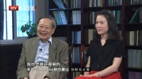 """杨振宁""""归根情缘"""" 杨澜访谈录 20150606 高清版"""