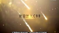 CBB团队  顶级微商团队欢迎您