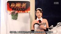 《伏魔者》手游版美女主播李影轩陪玩陪聊