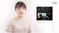 山东工艺美术学院2011级交互设计班  智能公交站牌视频推广
