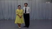 交谊舞入门教学 华尔兹基本舞步[高清][超清]