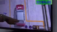 视频: 成都四川学车宝汽车模拟器全国招商QQ和电话 13795588124北京
