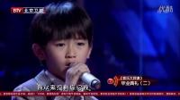 孙睦涵 林志炫 周安信在《音乐大师课》演唱《我的未来不是梦》
