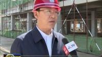 吉林新闻联播20150606坚持绿色发展 提速项目建设