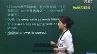 全力直击英语语法26疑问代词  英语学习辅导报7年级