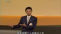 【最新】马云北大演讲 3亿人都在看