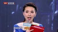 """最美和声 第三季 最美和声 150606 萧敬腾张杰""""反目""""对打"""