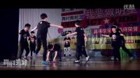 临平少儿街舞·舞时舞刻我要做明星-舞蹈《crazy boy》