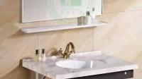 蒙娜丽莎 大理石小户型洗手洗脸台陶瓷盆不锈钢支架组合柜台下盆