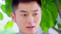抓住彩虹的男人预告片戏服精美 刘雨欣3D立体裙装惊艳