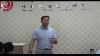 吴金乐根骶能量健康法保护破门(肛门)的作用