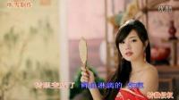 《泪如沙》王孟西 邹黎黎 听雪制作 2015年6月首发