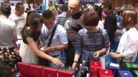 首届中国中小企业易货贸易创新论坛暨无现金交易博览会在京举行
