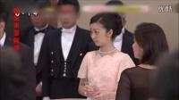 日本公主成年后首次亮相晚宴 美貌引青睐
