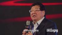 徐小平:创业者成功的七个途径