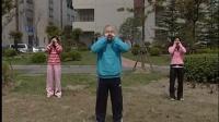 郭祖荣 经络养生保健操