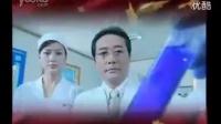 9.康恩贝公司广告集锦_标清