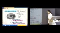 千奕韩语--成均馆大学《韩国语口语教程》第1节课