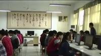 高中信息技术《网络信息检索》说课与优质课教学视频