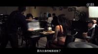 《煎餅俠》制作特辑-群星特辑