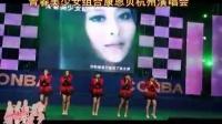 康恩贝庆典 内地最好的青春美少女组合演唱会 imissyou_标清_标清