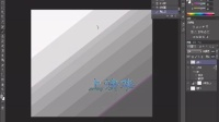 [PS]Photoshop cs6入门教学视频 PS初级火箭班 第四集(艺术字2)