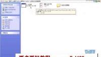 cad入门教程_12_自定义转码_640x480(00h00m00s-00h10m21s)