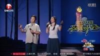 视频: 博缔组合-中国农民歌会天籁之音一首(天边)陶醉腾格尔,玲花。。。