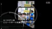 四川省食品药品学校校团委社团部
