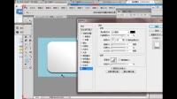 【15.06.09】ps教程:ui设计扁平化设计镜头图标 上