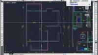 CAD教程全套基础入门自学二维三维教程吕老师