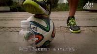 阿迪达斯麦斯足球训练法——第2集回转变向