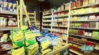哪里有进口粮油超市加盟公司丨佳必得进口食品专营店招商