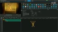 【小牛课堂】会声会影x7入门篇视频教程---第25节(片头制作)