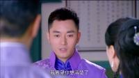 抓住彩虹的男人 32 江余恋彩虹遭母亲反对