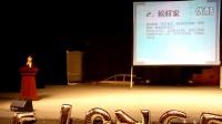 #阿里巴巴商学院第八届主席直选#候选人崔洋演讲(2)