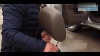 一学就会 定做汽车座套安装方法 手把手教轿车坐套安装视频