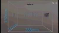 超炫酷的体三维可交互显示系统