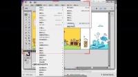 [Ai]ai教程 矢量社区插画下变换 定义画笔 illustrator视频教程淘宝美工